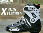 博锐花式平花鞋单排轮滑鞋溜冰鞋成人直排轮旱冰滑冰鞋成年男