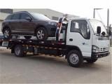 上海汽车救援热线汽车轮胎爆胎了