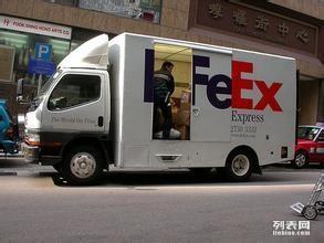 北京联邦Fedex国际快递