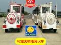 大型游乐场火车 42座复古豪华小火车 无轨道景区游览火车