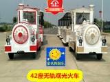 游乐设备 大型公园景区观光火车 仿真无轨道定制42座烧油火车