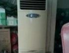 有大量二手5P柜机空调,只要2800元起,长沙市区内免费送货