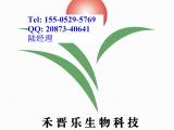 6-碘-1H-吲唑 CAS:261953-36-0