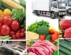 幼儿园蔬菜配送 幼儿园食材配送 幼儿园配菜公司