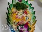 惠州惠城年会订餐价格实惠丨围餐丨自助餐