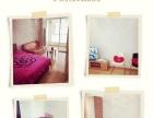 哈西壹品新境精装公寓使用面积30米家具家电齐全拎包即住