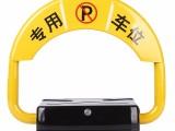 昭澜24 品牌 智能车位锁厂家 遥控车位锁,安装