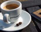 西岸人文咖啡加盟 市场火爆潜力大