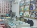 容桂 严地街 电子通讯 商业街卖场