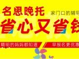 杭州名思教育 病毒的初中历史知识点请收好