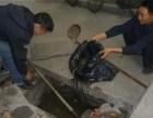 上海闵行区马桥清理下水道 疏通下水道 疏通管道马桶