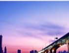 首尔+济州7日游