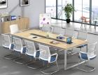 南京赛唯办公家具会议桌出售