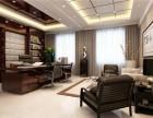 重庆万盛办公室设计装修 万盛办公室装修装饰 重庆爱港装饰