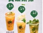 惠州开奶茶加盟店赚钱吗 惠州奶茶加盟店费用多少钱
