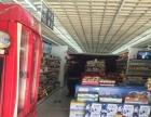 三环新城 超市转让 临近地铁10号人流量大2万多户