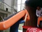 瑞昌市和谐家政专业跑腿服务-保洁 搬家 疏通