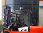 合力 2-3.5吨 叉车  (呼伦贝尔出售3台叉车)