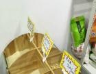 九亭小区门口生鲜超市转让(个人)