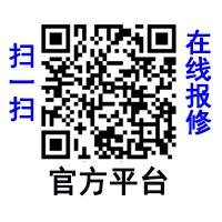 欢迎进入~!西安威王冰箱-各区威王售后服务总部电话
