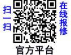 点击进入南宁(各区)科龙空调清洗保养服务网站电话