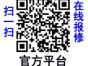 欢迎进入-西安志高热水器(各中心)售后服务总部-电话