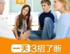 北京海淀英语培训,青春期健康教育,卓卷教育