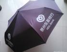 企石本地雨伞厂,来图定制广告礼品雨伞