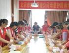 北京月嫂培训学校哪些比较正规