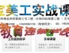 深圳宝安福永网络运营培训