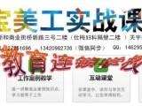 深圳宝安福永摄影培训学校