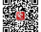 咸丰外卖平台