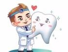 种植牙齿有什么好处呢
