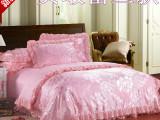 韩版蕾丝花边贡缎全棉绣花4四六七件套 纯棉富安娜品质床上用品