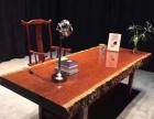 原生态实木大板奥坎巴花黄花梨会议桌办公桌餐桌茶桌休闲桌
