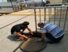 北京順義區下水道疏通公司 化糞池清理公司 怎么收費呢