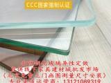 钢化玻璃异形定做
