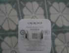 oppo原装闪充充电器和数据线