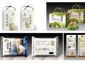专业品牌策划 包装设计 制作 画册设计 企业VI
