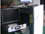 X光安检机 小型X光安检机 北京X光机安检机