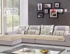 成都沙发加盟哪家好?一般沙发价格是多少?