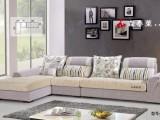 成都沙发批发哪个厂家好布艺沙发品牌有哪些
