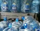软件园二期送水恒大桶装水配送中心恒大山泉送水