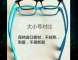 爱大爱手机眼镜有现货吗多少钱一副
