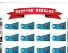 中小学暑期培训班名师教学尽在中国同步教育网