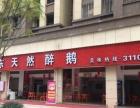 府前塘街 酒楼餐饮 商业街卖场