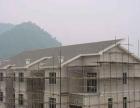 重庆专业现浇隔楼、别墅洋房土建改造、