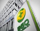 惠州360推广公司 百度竞价推广开户 专业竞价咨询电话