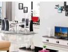 三门峡远达家具安装维修配送物流及销售