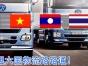 佛山到越南凭祥国际物流 贸易代理 进出口报关清关